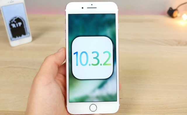 Apple rilascia iOS 10.3.2 su iPhone e iPad per tutti