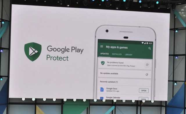 Google Play Store blocca aggiornamenti e download su device rooted