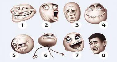 Test Scegli emoticon e scopri la tua personalita