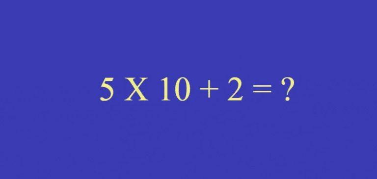 Riesci a superare il test in meno di un minuto?