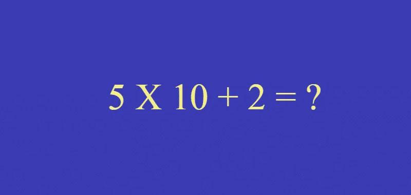 Riesci a superare il test in meno di un minuto