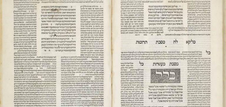 Qual è il libro sacro ebraico?