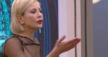 Antonella Elia tutti contro di lei o la verita un altra