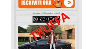 La truffa dei 5000 euro vinti con immagine di Cristiano Ronaldo
