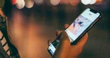App di incontri e privacy sono davvero sicure