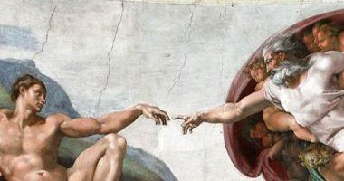 Affermazione Esperimento del CERN dimostra esistenza di Dio