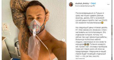 Dmitriy Stuzhuk Il covid non esiste muore con il virus