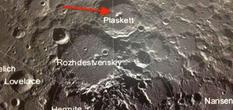 Città aliena sulla Luna, nuove prove?