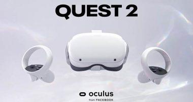 Oculus Quest 2 VR aggiornamento che aggiunge fluidita al visore