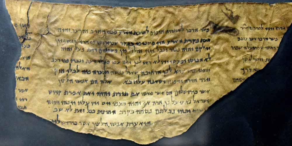 Rotoli del Mar Morto risolto il mistero